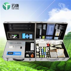 YT-YJA土壤有机质含量检测仪