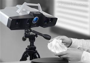 蓝光三维扫描仪
