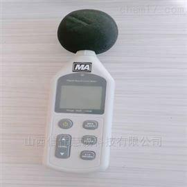 YSD130(A)矿用本质安全型噪声检测仪