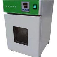 HW系列恒温培养箱