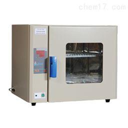 HPX-9272MBE电热恒温培养箱 医药生物试验箱