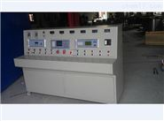 达瑞带中频机组变压器特性测试台