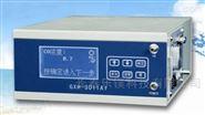 便攜式紅外線一氧化碳(CO)分析儀