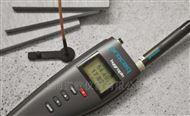 瑞士Proceq Hygropin混凝土含水量测量仪