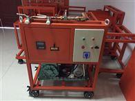 ≥45L/s六氟化硫气体抽真空(充气)装置