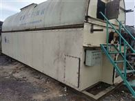 二手100-800平方不锈钢管束干燥机