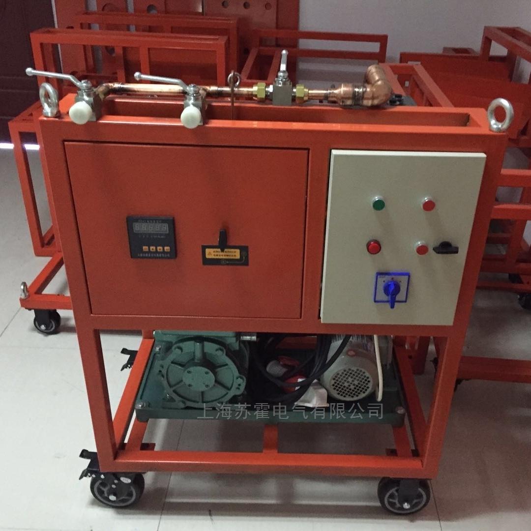 抽真空充气  六氟化硫气体装置
