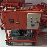 sf6气体抽真空装置快速充气