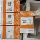 IlluminaIllumina 簇生成和测序试剂