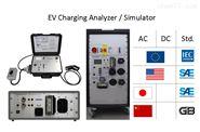 德國科尼紹新能源汽車EV充電分析儀