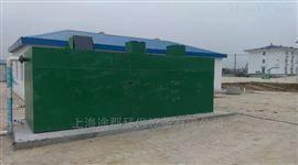 地埋式养猪场污水处理设备