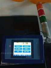 智能称重仪表/控制显示器外接三色报警灯