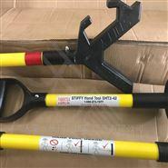 美国Stiffy Hand Tool Safe推动杆SHT2-42