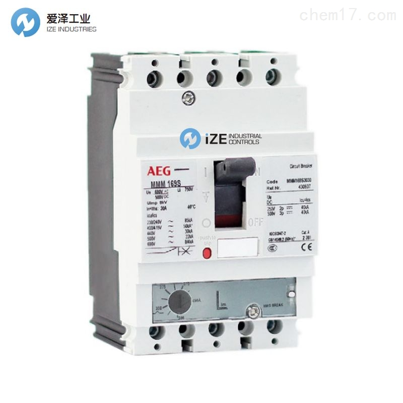 AEG塑壳断路器MM169系列 示例MM169S