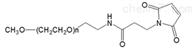 修饰蛋白质mPEG-MAL甲氧基聚乙二醇马来酰亚胺