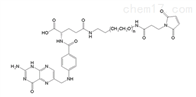 PEG衍生物MAL-PEG-Folate叶酸PEG马来酰亚胺