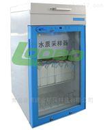 LB-8000等比例水质水质采样器水质