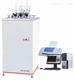 XRW-300B III熱變形、維卡軟化點溫度測定儀