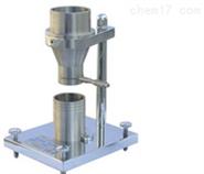 塑料異型材廠原料檢測表觀密度測定儀廠家
