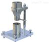 塑料异型材厂原料检测表观密度测定仪厂家
