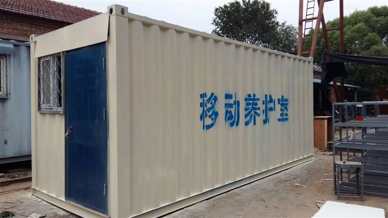 移动式集装箱试验室