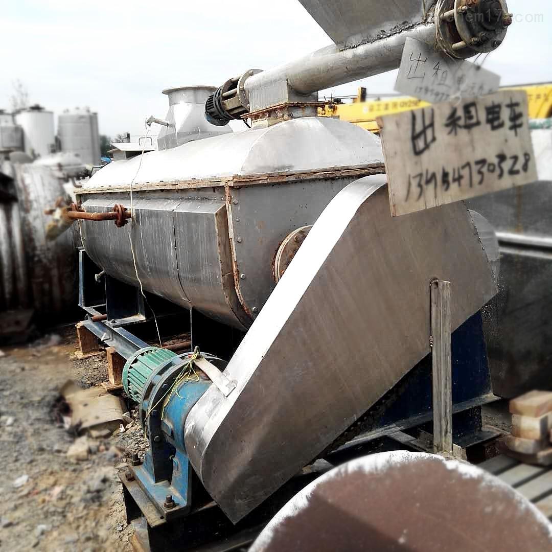 武汉120平方二手空心桨叶干燥机价格实惠