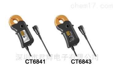 日置AC/DC电流传感器CT6843