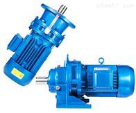 供应BWD4-59-3KW摆线针轮减速机