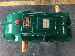 供应:ZQ350-15.75-1减速机