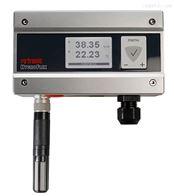 罗卓尼克HF520温湿度变送器