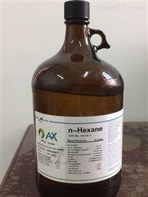 AX色谱纯正己烷