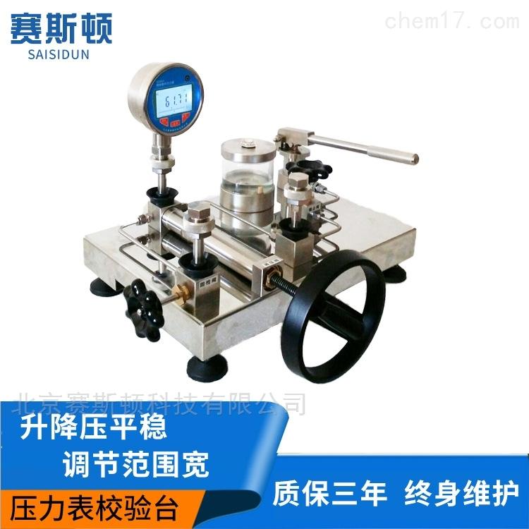SD102台式水压泵