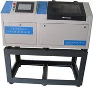 XRF高頻熔樣爐