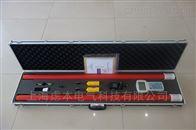 GY9011110KV数字高压无线核相仪