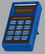 2000H测力仪表显示器