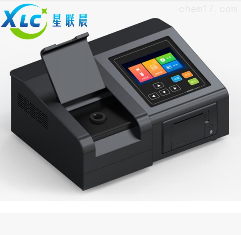 COD氨氮总磷总氮水质分析仪XCK-200生产厂家
