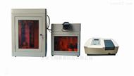 Flyscience4000Flyscience4000全自动紫外分光测油仪