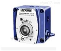 VICKERS流量控制閥美國VICKERS電磁閥常州特價