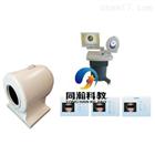 型号THZY2202II中医面诊检测分析系统(台车式、便携式)