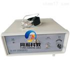 ZM一300中医智能脉象仪|检查