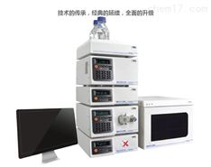 国产氨基酸分析仪-全自动氨基液相分析系统