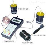 TOM 600    表面电阻测试