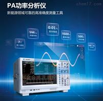 PA8000功率精度0.01%致远电子PA8000认证级功率分析仪