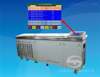 SYD-4508G沥青延伸度试验器