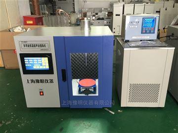 YM-1000CT1000CT多用途恒温超声波提取器