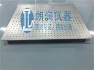 光學面包板