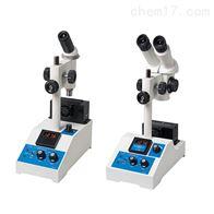 SGW® XSGW® X系列显微熔点仪