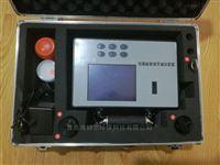 CCHZ-1000CCHZ-1000智能型防爆粉尘仪