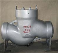 H61Y承插焊鍛鋼止回閥廠家