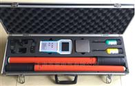 10KV环网柜核相仪